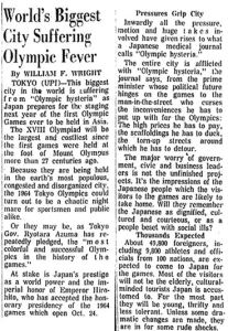 UPI, January 2, 1964