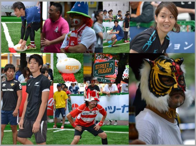 street rugby