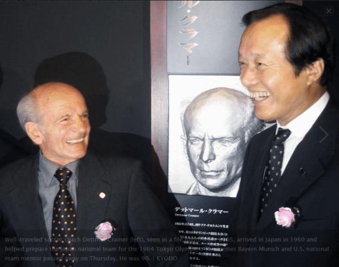 Dettmar Cramer in 2005, Kyodo