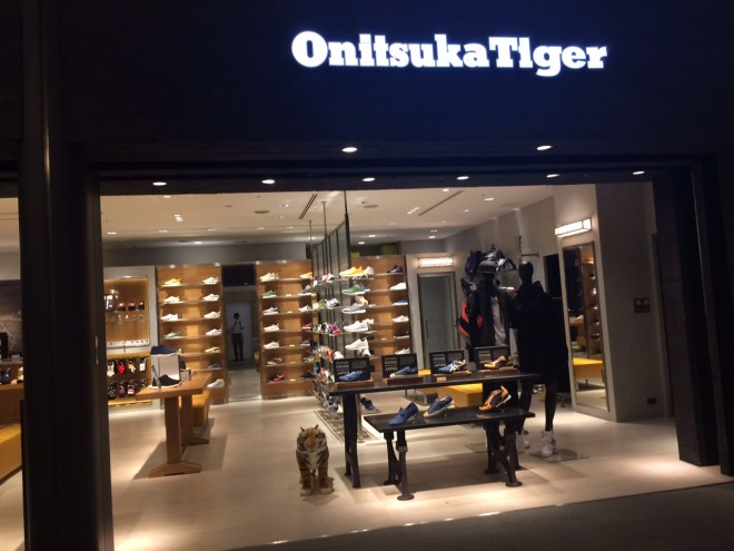 An Onitsuka Tiger Store in Roppongi.