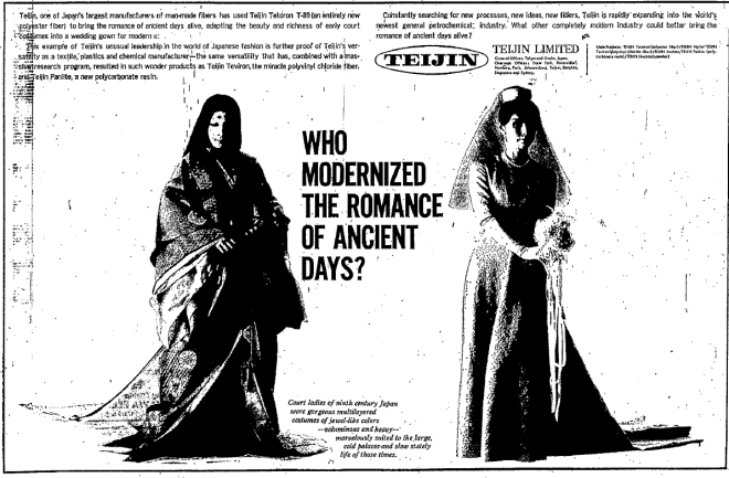 Ad from The Japan Times, October 16, 1964