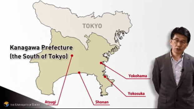 Screen capture of Prof Shunya Yoshima and Kanagawa Prefecture
