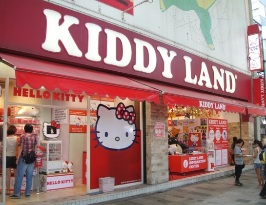 kiddy land present day