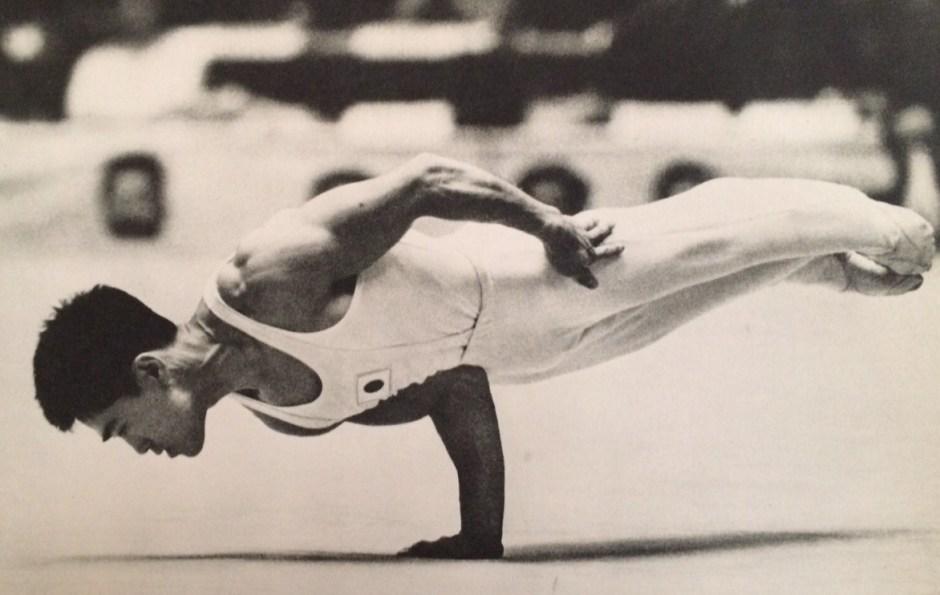 Yukio Endo