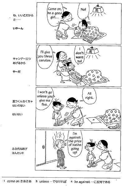 Sazae-san_I'm Against Price of Bath Going Up