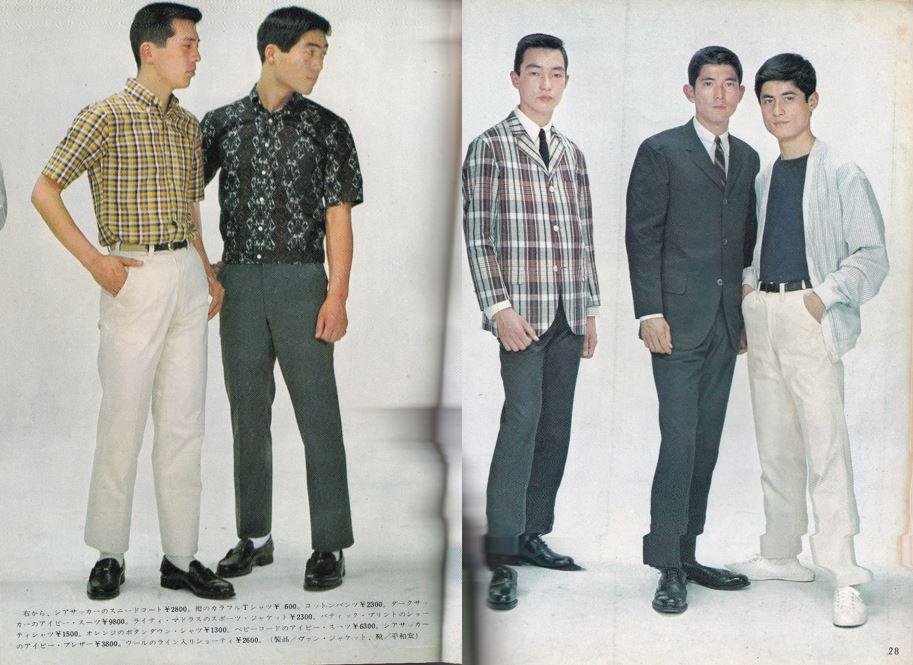 Men's Club July 1964_color