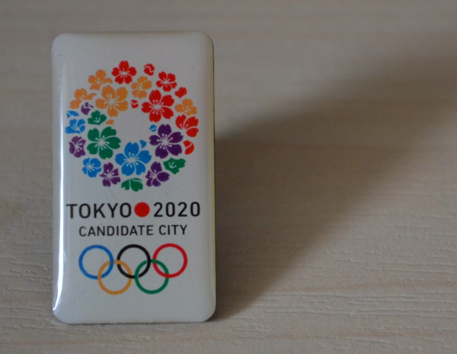 Tokyo 2020 Candidate City Bid Logo