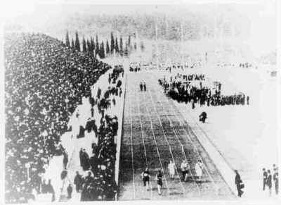 100m Athens 1896