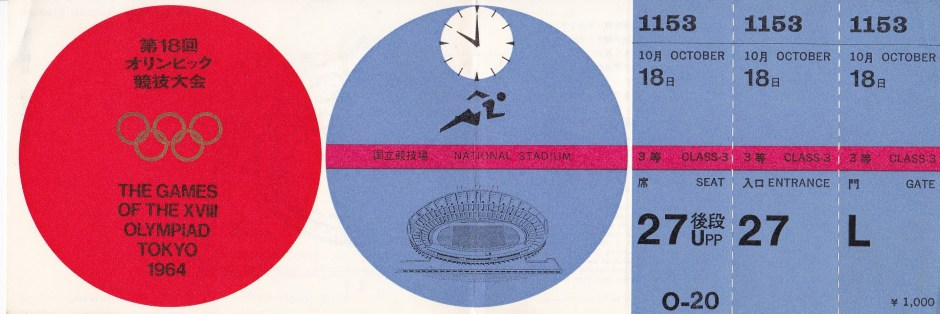 1964 Tokyo Olympic Admission Ticket Front