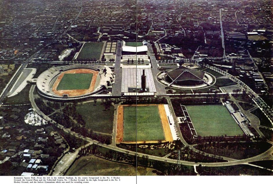 Komazawa Olympic Park venues 2