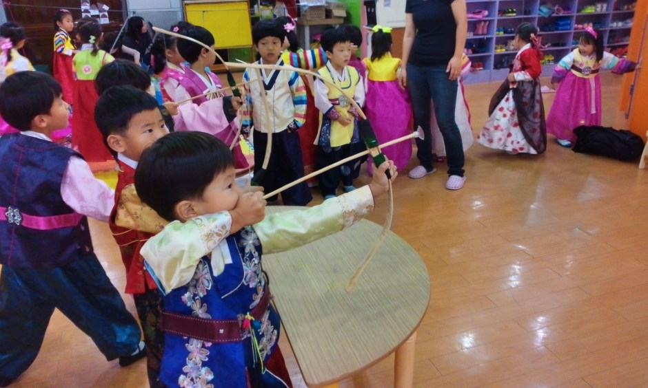 Korean Kids Archery