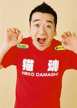 Neko Hiroshi cat imitation
