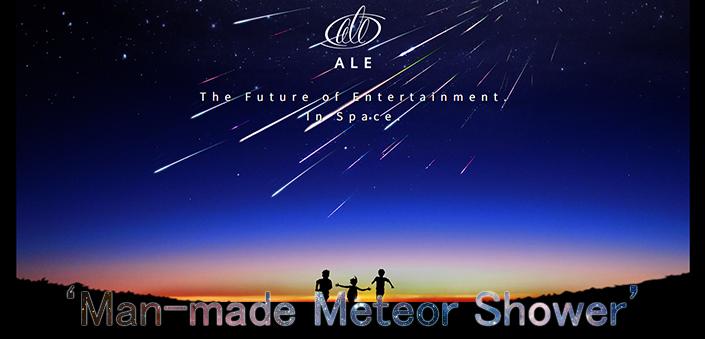 Star ALE man mde meteors