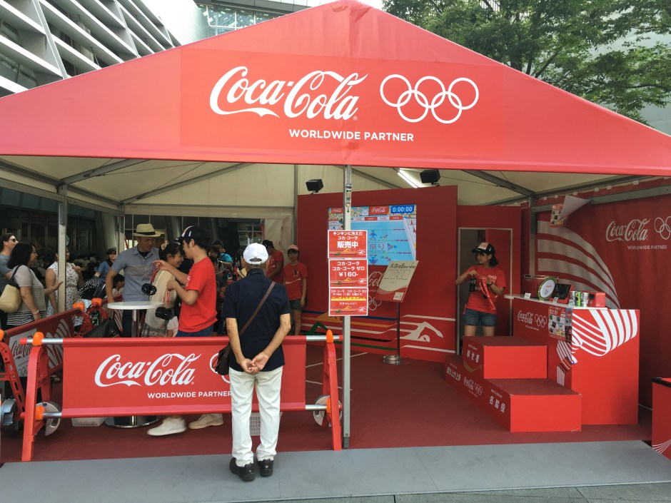 Coca Cola Booth Roppongi Hills 1