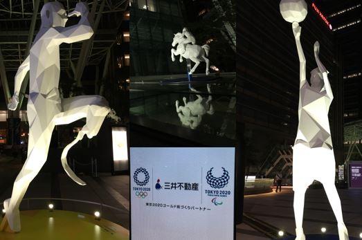 Sumitomo Fudosan Midtown Tower Olympics Exhibition 1