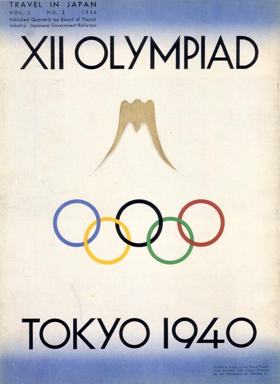 1940-olympics-art_travel-japan-magazine-cover