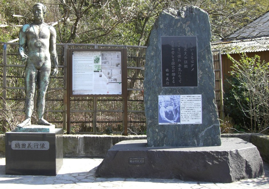 statue-yoshiyuki-tsuruta