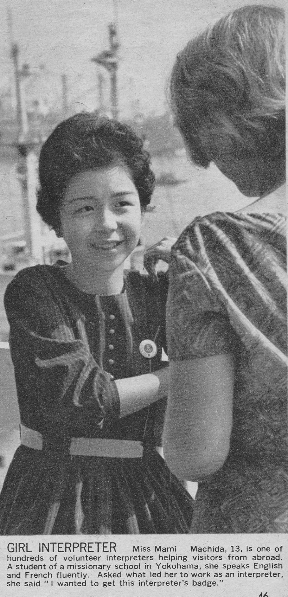 interpreter-mami-machida