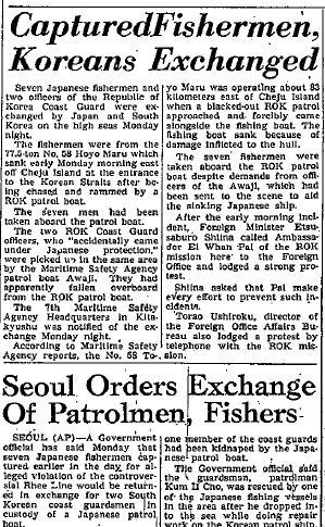 captured-fishermen-koreans-exchanged