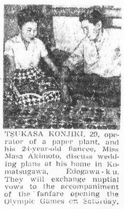 Konjiki Tsukasa and Masa Akimoto _The Yomiuri_October 5, 1964