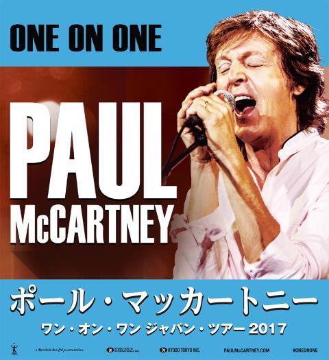 Paul Mccartney one on one