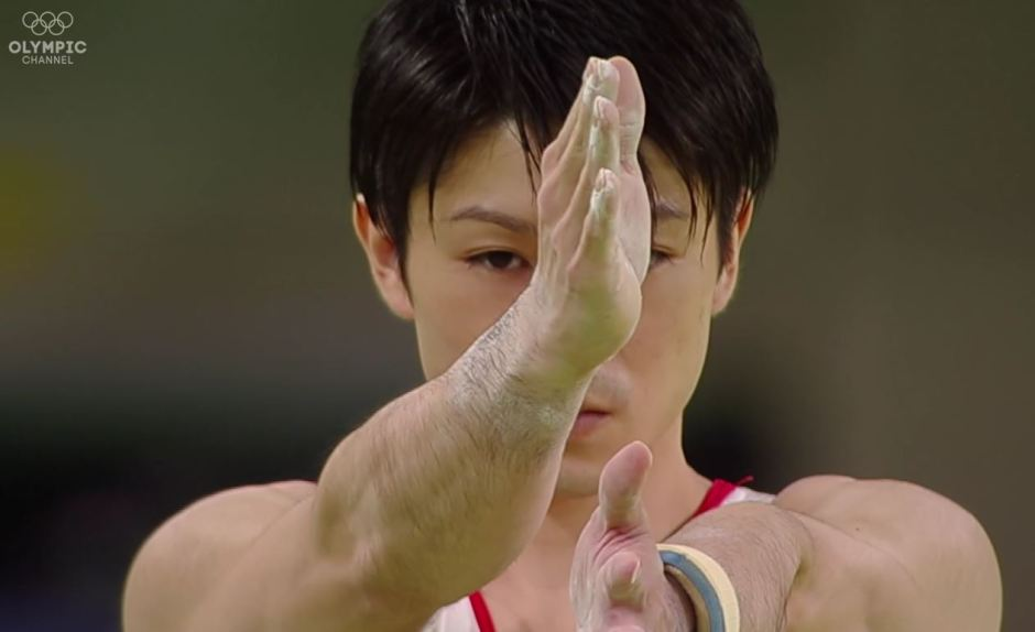 Kohei Uchimura from Games to Remember