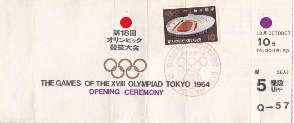 Opening Ceremonies Ticket_front