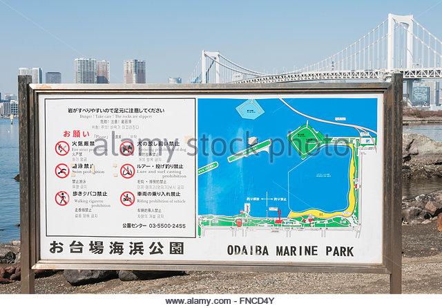 warning signs odaiba marine park-odaiba-tokyo-bay-tokyo-japan-fncd4y