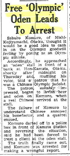 Free Olympic Oden Leads to Arrest_The Yomiuri October 3 1964