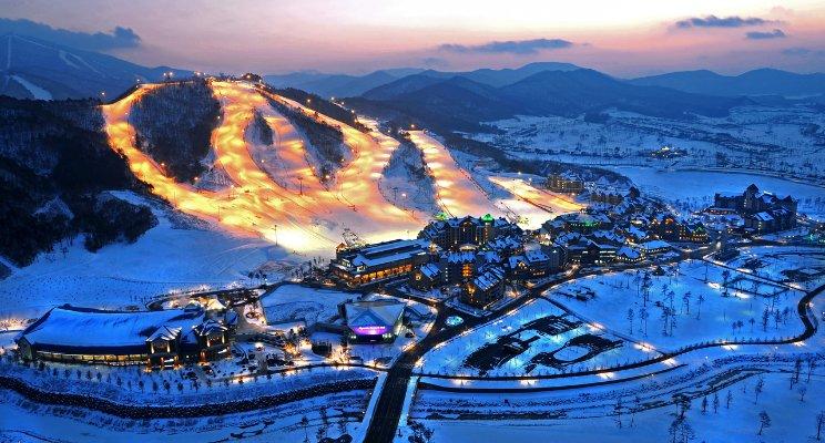 PyeongChang Olympic ski venue