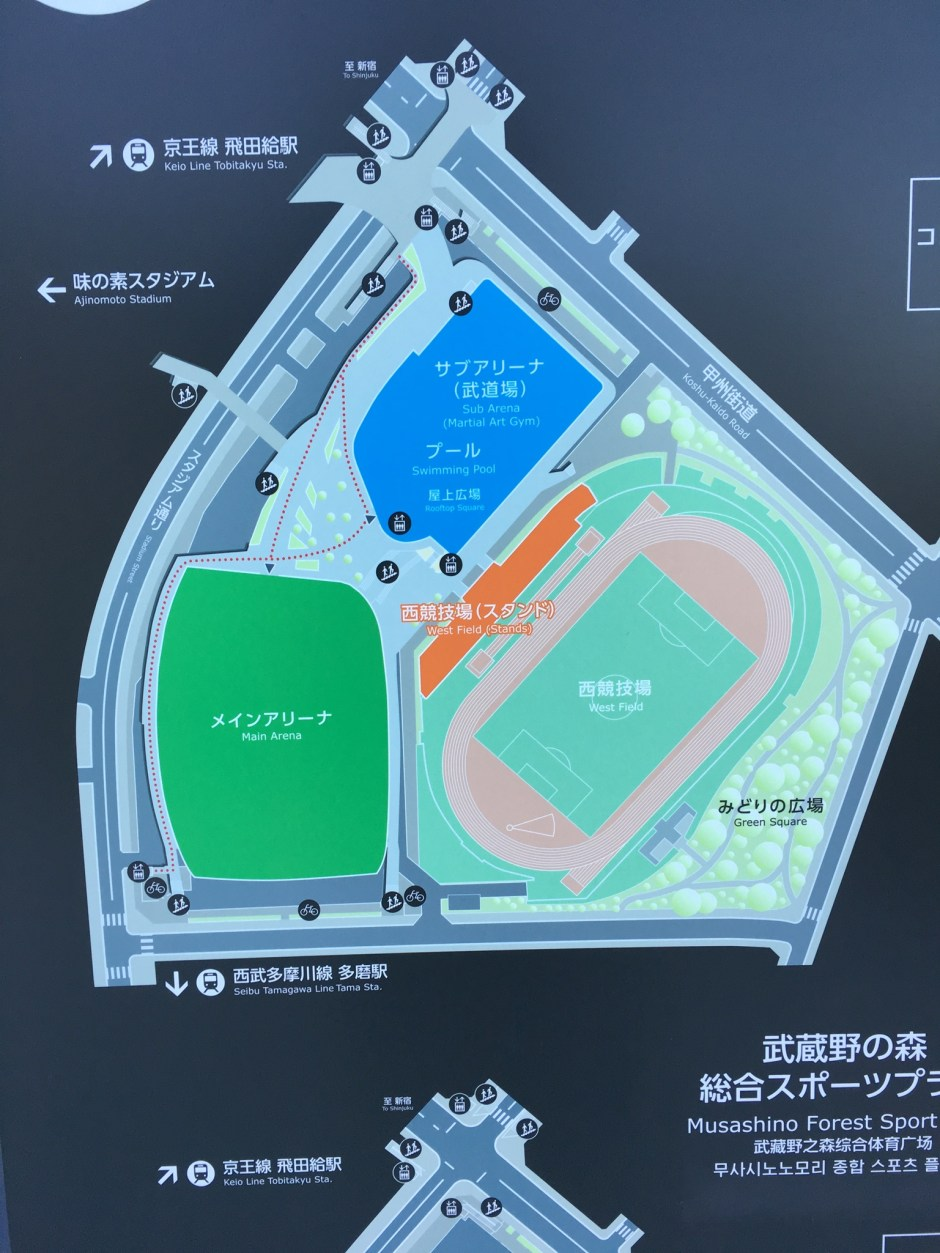 Musashino Forest Sports Plaza 4