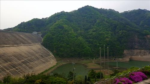 Peace Dam