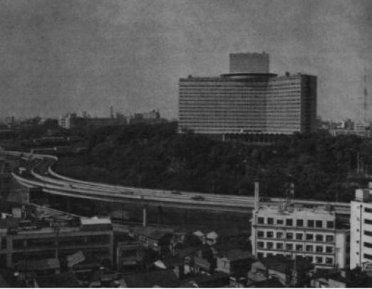 Hotel New Otani 1964