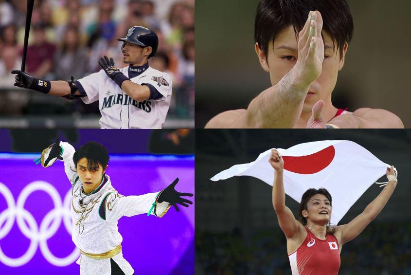 Ichiro Uchimura Hanyu Icho