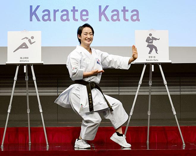 Karate symbol_asahi shimbun
