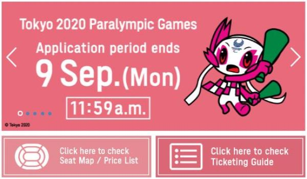 Paralympic ticke tlottery