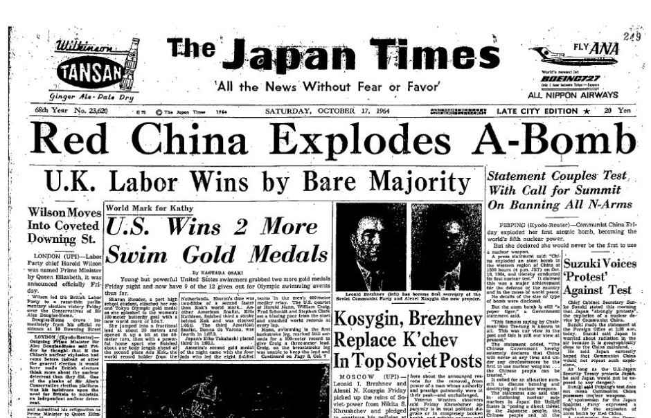 Atomic Bomb Japan Times_Oct 17 1964