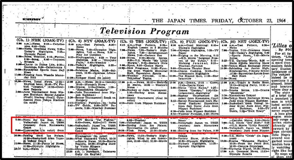 Japan Television Program_Volleyball_October 23