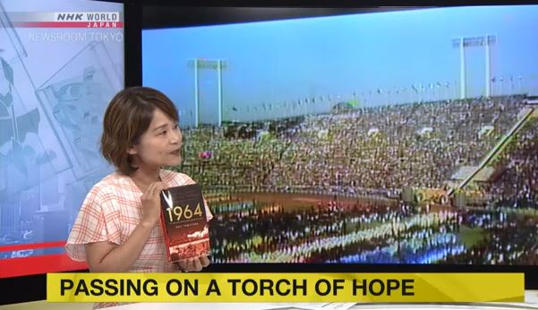 NHK World Passing on a Torch of HOpe