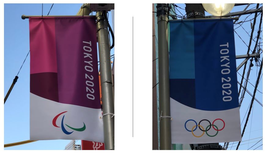 Olympic and Paralympic banners