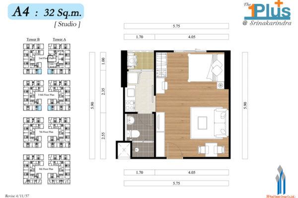The1Plus2-A4-32-Studio