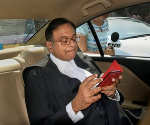 Chidambaram in Aircel Maxis case-pti