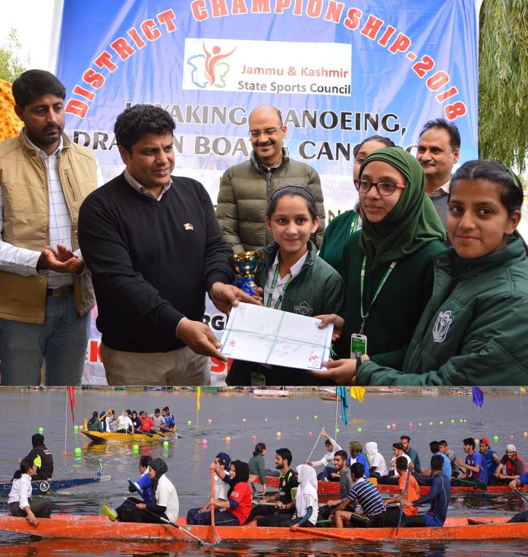 District Water Sports Championship 2018 concludes at Srinagar-inf