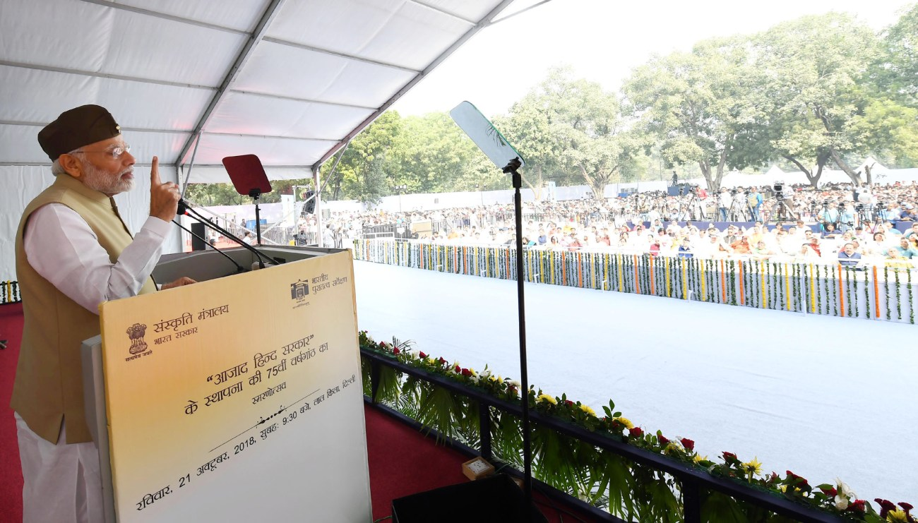 The Prime Minister, Shri Narendra Modi addressing the gathering at a function to commemorate the 75th anniversary formation of the Azad Hind Government, at Red Fort, Delhi on October 21,