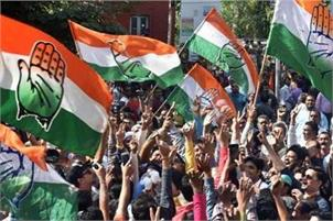 Cong kicks off LS poll campaign from PM's home state