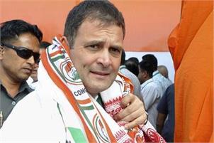 Rahul Gandhi in Wayanad along with Priyanka to file nomination papers