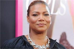 Queen Latifah to feature in, produce comedy 'Paper Chase'
