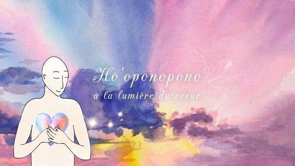 Masterclasse Ho'oponopono, saison 1