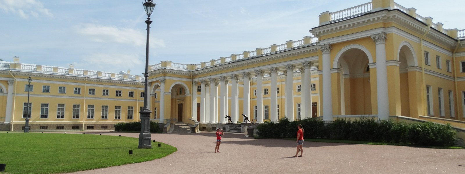 The Alexander Palace: Romanov palace near Saint Petersburg