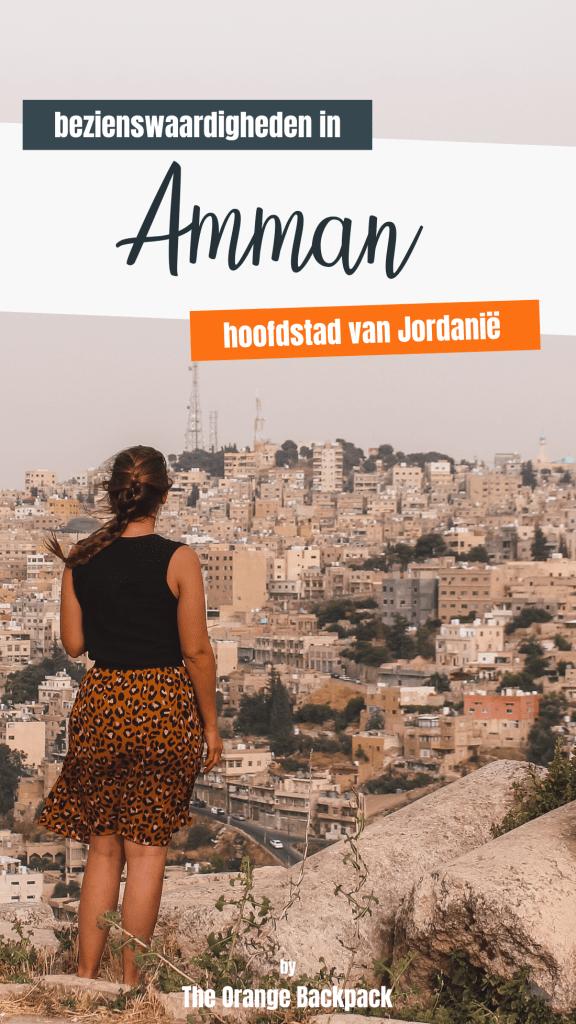 wat te doen in Amman in Jordanie highlights en bezienswaardigheden